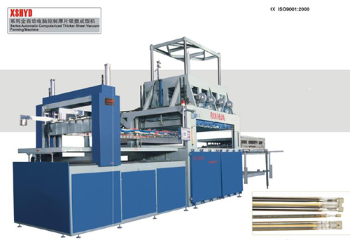 XSHYD series automatic thicker sheet vacuum forming machine